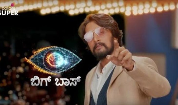 Bigg Boss Kannada Season 7 Auditions
