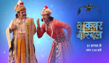 Akbar Ka Bal Birbal TV Serial
