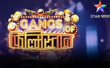 gangs of filmistan show on star bharat