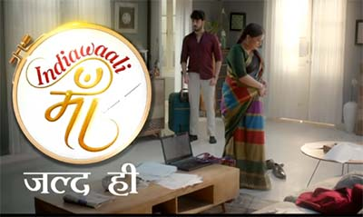 india wali maa serial on sony tv