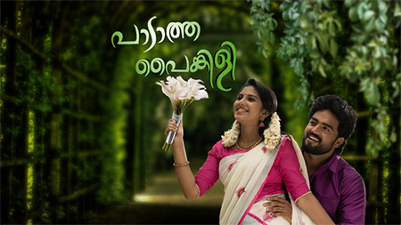 Padatha Painkili on Asianet