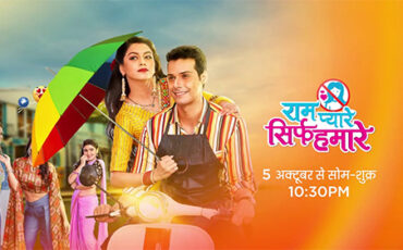 Ram pyare sirf humare serial on zee tv
