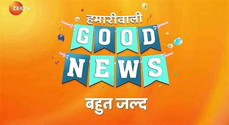 hamariwali good news serial