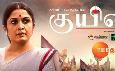 queen 2 series on zee tamil