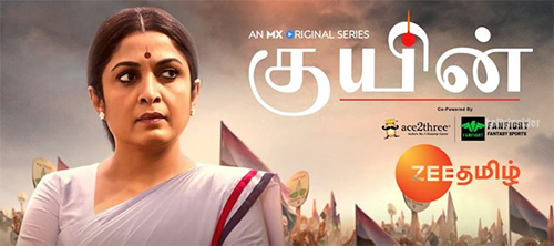 queen season 2 series on zee tamil