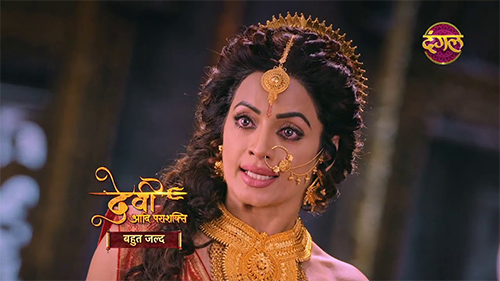 Devi Adi Parashakti on Dangal TV