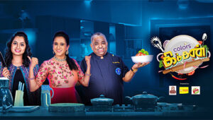 colors kitchen on colors tamil