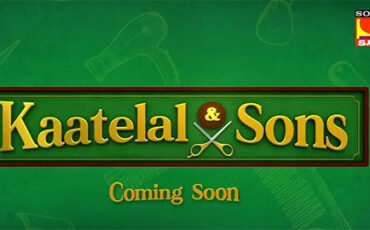 kaatelal and sons serial on sony tv