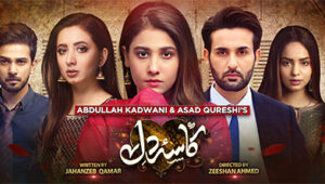 kasa e dil serial on geo tv