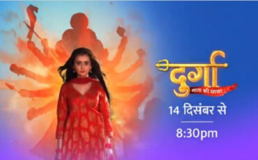 Star Bharat Durga serial