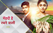 Mehndi Hai Rachne Wali serial on star plus