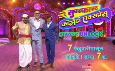 Superfast Comedy Express on Colors Marathi