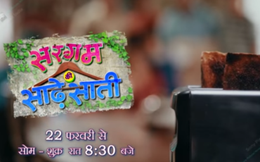 Sargam Ki Sadhe Sati serial on sony tv